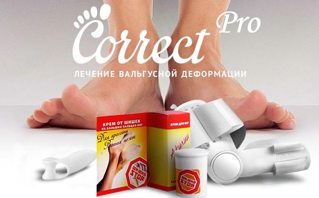 Набор Correct Pro