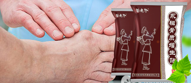 Купить пластырь от косточек на ногах в Москве