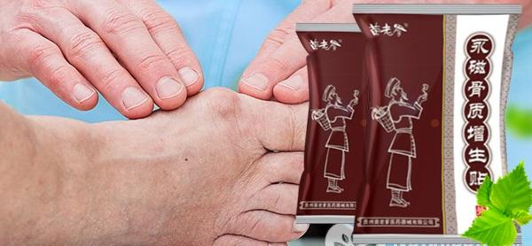 пластырь от косточек на ногах hyperosteogeny